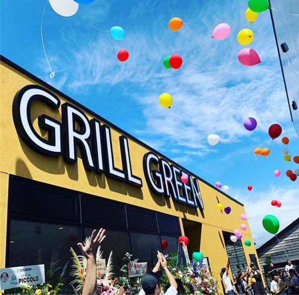 グリルグリーンは9月で一周年を迎えます!